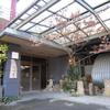 やすらぎの四季の宿、というコンセプトの旅館「吉田屋」さんに到着です。