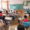 1年生:国語 さよなら「上」の教科書