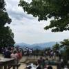 高尾山はテーマパークのよう
