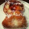 【タカセ】池袋で昭和のなつかしいパン