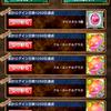 【黒ウィズ】累計ログイン1250日達成!