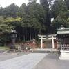 モーニング塩竈神社