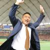 〈WE♡SHU〉元巨人・村田修一選手の寂しすぎる引退について。