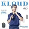 LOTTE Kloud BEER撮影ビハインドカメラ📷映像&クラウドマガジン