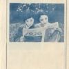 東京 浅草 / 三友館 / 1926年 9月12日発行