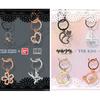 「ツキウタ。THE ANIMATION」×「THE KISS」×「BANDAI」コラボアクセサリー発売決定!
