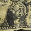 金利上昇でメガ大家、ギガ大家は破たんする