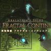 【FF14】フラクタル・コンティニアムを分析してみた