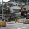 長崎市 住宅団地の私道の通行止め解除!裁判所が認めた通行地役権とは?