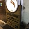 新宿でコーヒー♪♪オススメカフェ㉔「comon cafe」