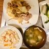 【ピリ辛肉野菜炒め】自炊を放棄した週末