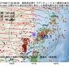 2017年08月17日 23時39分 福島県浜通りでM3.1の地震