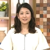 「ニュースウォッチ9」5月18日(木)放送分の感想