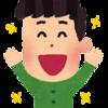 新日本プロレス スーパージュニア優勝決定戦 感想