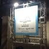 第90回 Perfume FES!! Perfume×スガシカオ