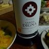 きのうのワイン+「クリムゾン・タイド」