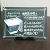 【夏季限定】旭南高砂堂とのら珈琲がコラボ!このコーヒーゼリー、只者ではない。