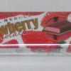 明治 スティックパックチョコレート