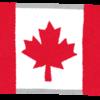 カナダ(Canada)にいます!その経緯について
