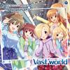 「Vast world」のCDが3月20日に発売決定!橘ありすの新ソロ曲「to you for me」と「スパイスパラダイス」も収録