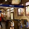 京阪鳥羽街道駅からの道案内(写真付き)