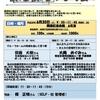 【インターン日誌】横須賀と横浜の学び合いー横須賀に根付く団体から社会福祉の在り方を考えるー