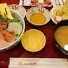 【横浜西口】えぞ料理ユックの海鮮丼定食