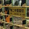 山手線唯一の踏切と隠れた鉄道遺産