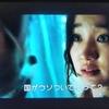 【絶対に今観てはいけない韓国映画】『FUL 運命の36時間』