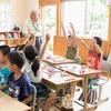 【武内小学校】 ICT利活用教育&官民一体型学校 公開授業が行われました