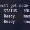 [Kubernetes] kubeadmを使ってCentOSへk8sクラスタをデプロイしてみた (firewalld有効版)