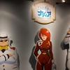 予約必須! ふしぎの海のナディア展(東京)に行って来ました!