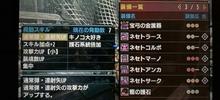 【MHXX】カマキリ装備一式/ブシドー弓編【モンハンダブルクロス攻略】