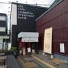 スパ銭?カフェ?漫喫?旅館?大宮にある温浴施設『おふろcafe utatane』に行ってきた。