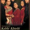 Bollywood No.018 -Kabhi Khushi Kabhie Gham.../कभी खुशी कभी ग़म (2001)-