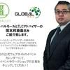明日渋谷でTLCワークショップ開催
