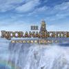 【FF14】リターン・トゥ・イヴァリースを分析してみた リドルアナ大灯台編