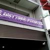 【口コミ】エニタイムフィットネス 店舗設備レビュー  渋谷初台店