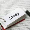 暗記試験に勝てる勉強法【学科試験】