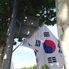 韓国あれこれ~旅レポまとめ第一篇