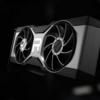 Radeon RX 7000シリーズはCUがなくなる ~ Radeon RX 7900 XTは15,360 SPを搭載する