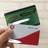 イオンシネマがオーナズカードで1000円に!dポイントとの合わせ技で映画がタダ
