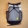 【MYOG】自分でULバックパックを作るためのキット「Ray-Way BackPack Kit 」