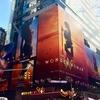 ニューヨークに巨大ワンダーウーマンのバナー登場!