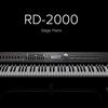【試奏】Roland RD-2000を弾いた感想【旧RDから買い換える価値はあるか?】