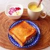 トースト、バナナヨーグルト、コーンスープ。