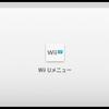 WiiU のスーパーマリオメーカーを1年振りにやって、任天堂に物申す!