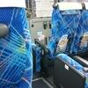 【ソウル】旅行記①:関西国際空港に向けて、自宅を出発!!&リムジンバス