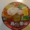 麺ごこち 糖質50%オフ 芳醇鶏だし醤油ラーメンエースコック