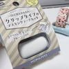 【今年買って良かった文房具】クリップタイプは使いやすい!『テープカッター:カルカット』
